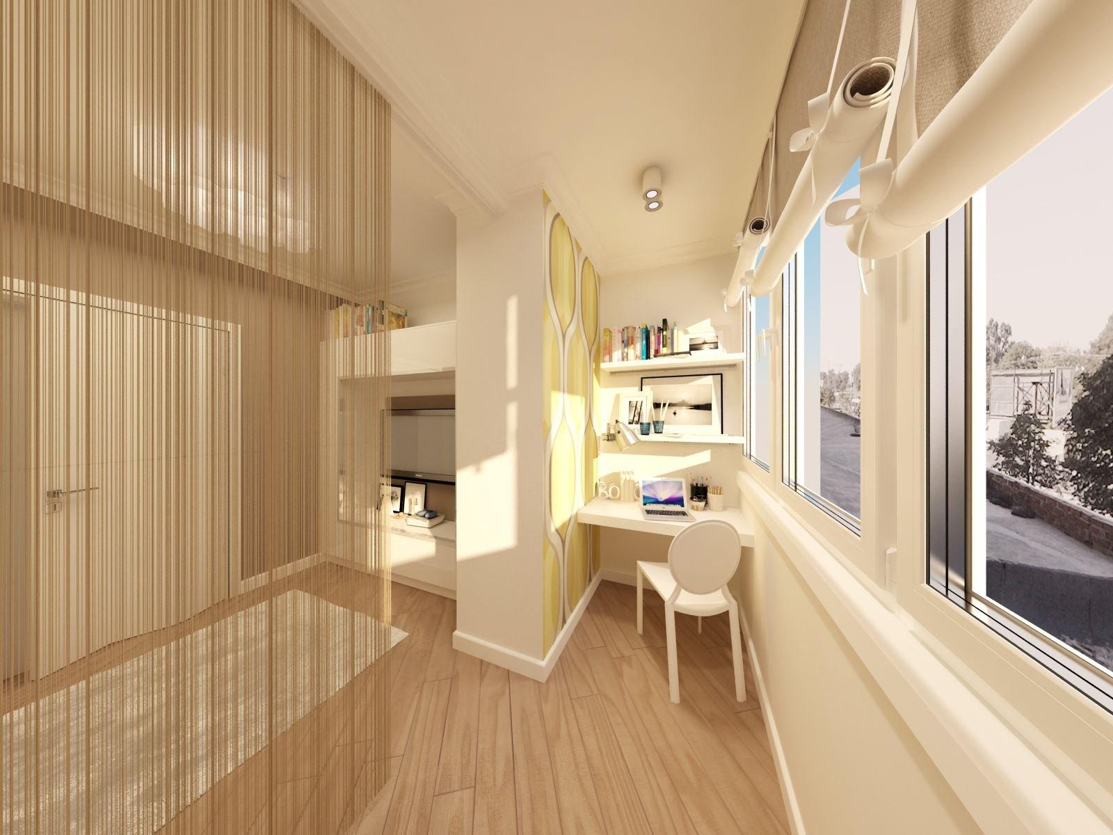 Перепланировка – совмещаем комнату с балконом